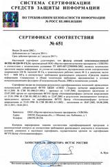 cert_fspk40_small